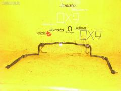 Стабилизатор OPEL ASTRA G W0L0TGF35 X18XE1 Фото 1