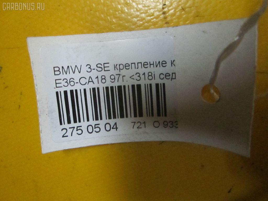Петля капота BMW 3-SERIES E36-CA02 Фото 6
