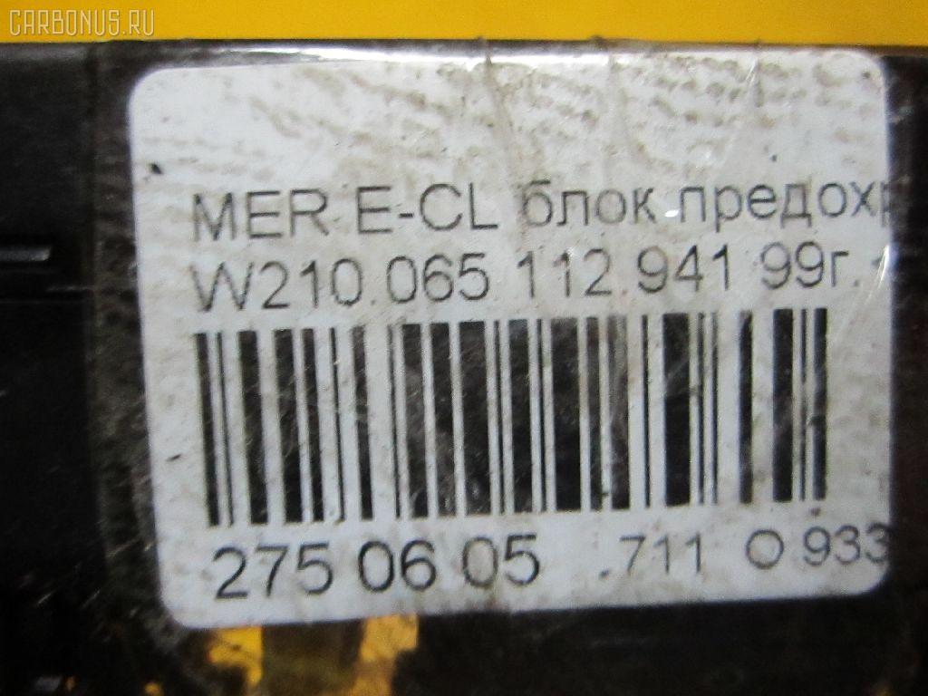 Реле MERCEDES-BENZ E-CLASS W210.065 112.941 Фото 3