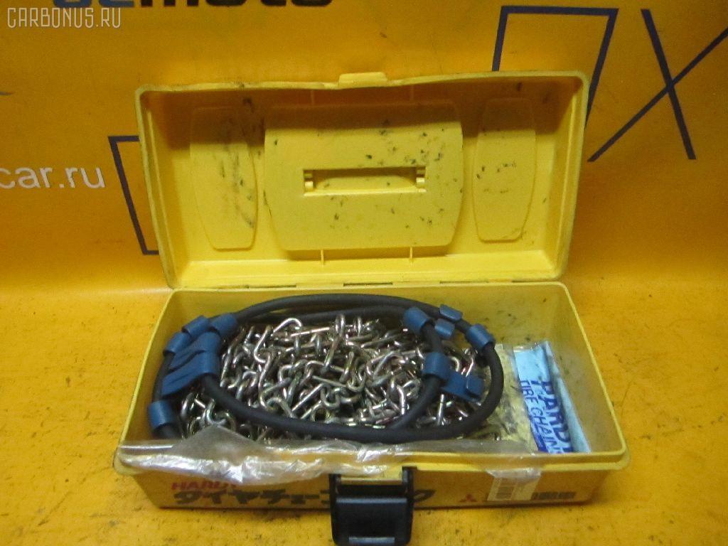 Цепь на колесо Mitsubishi 165/60R14 MZ8341800P Фото 1