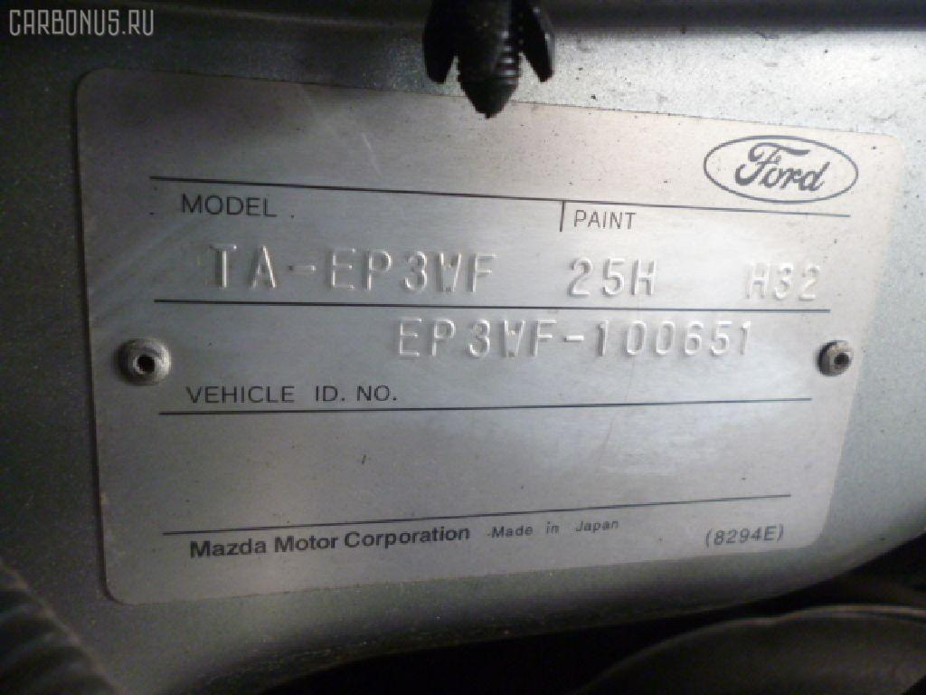 Кожух рулевой колонки FORD ESCAPE EP3WF Фото 3
