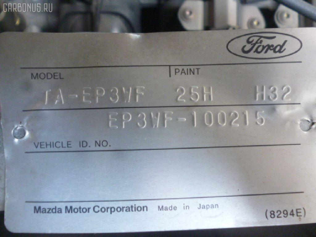 Стеклоподъемный механизм FORD ESCAPE EP3WF Фото 2