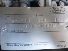 Воздухозаборник Ford Escape EP3WF L3-DE Фото 3