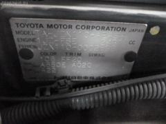 Ручка двери Toyota Mark ii JZX110 Фото 2