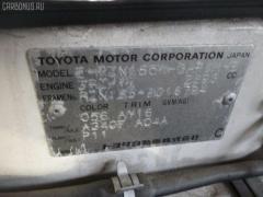 Ремень безопасности Toyota Hilux surf RZN185W 3RZ-FE Фото 2