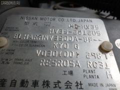 Решетка под лобовое стекло Nissan Skyline HV35 Фото 4