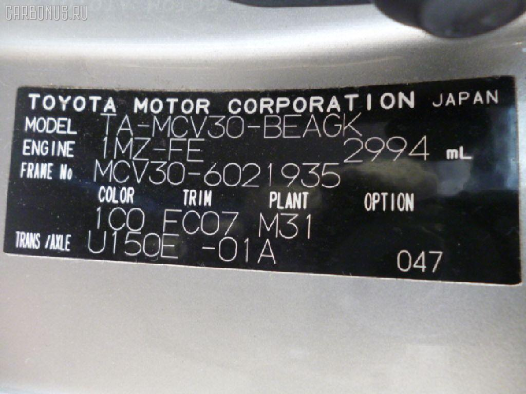 Воздухозаборник TOYOTA WINDOM MCV30 1MZ-FE Фото 4