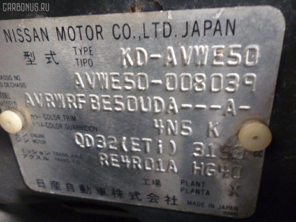 Кожух рулевой колонки NISSAN ELGRAND AVWE50 Фото 2