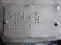 Зеркало двери боковой Mercedes-benz Clk-class C208.335 Фото 5