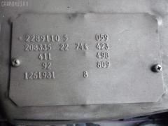 Решетка под лобовое стекло MERCEDES-BENZ CLK-CLASS C208.335 Фото 3