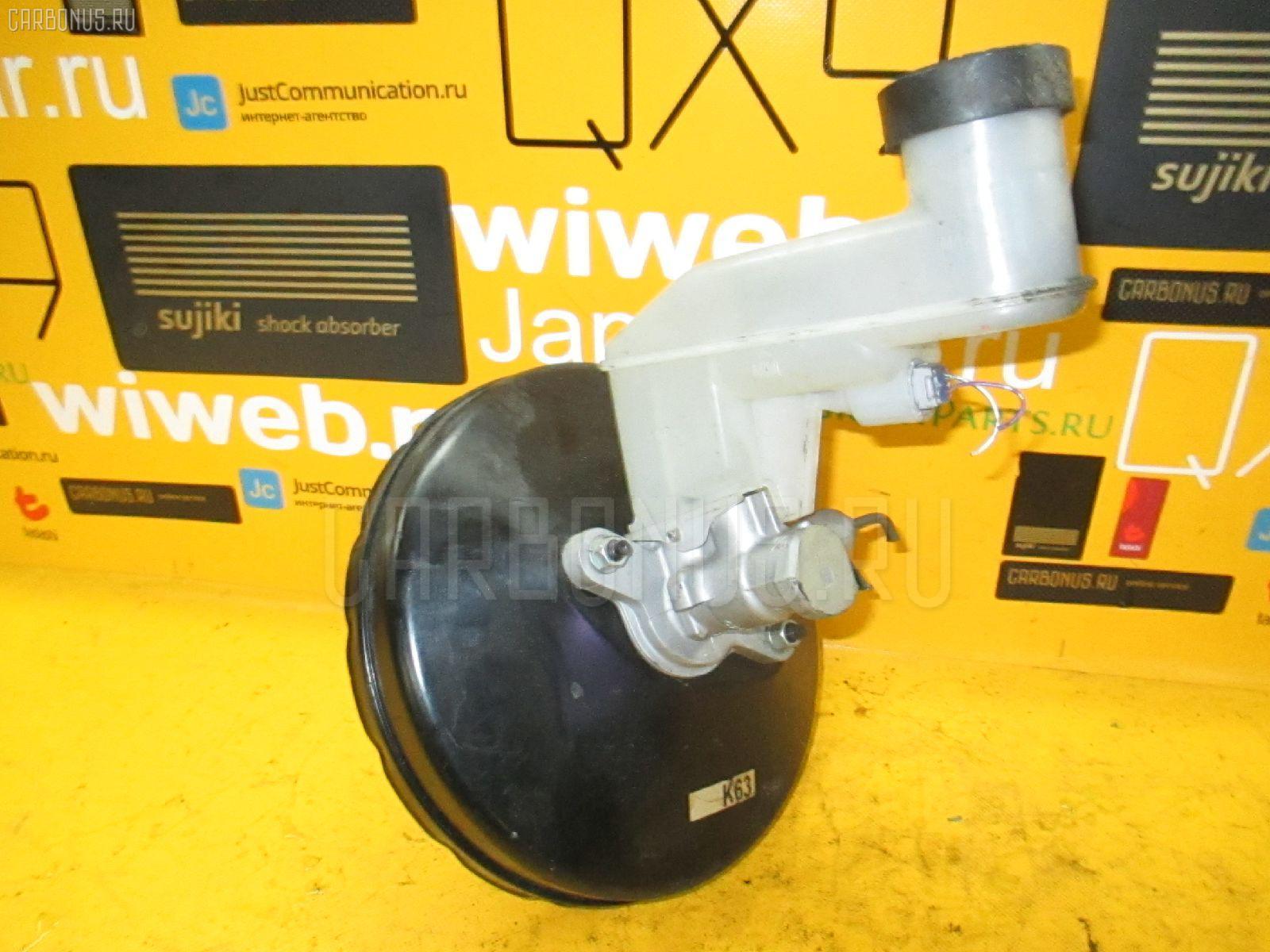 Главный тормозной цилиндр TOYOTA VITZ SCP90 2SZ-FE. Фото 5