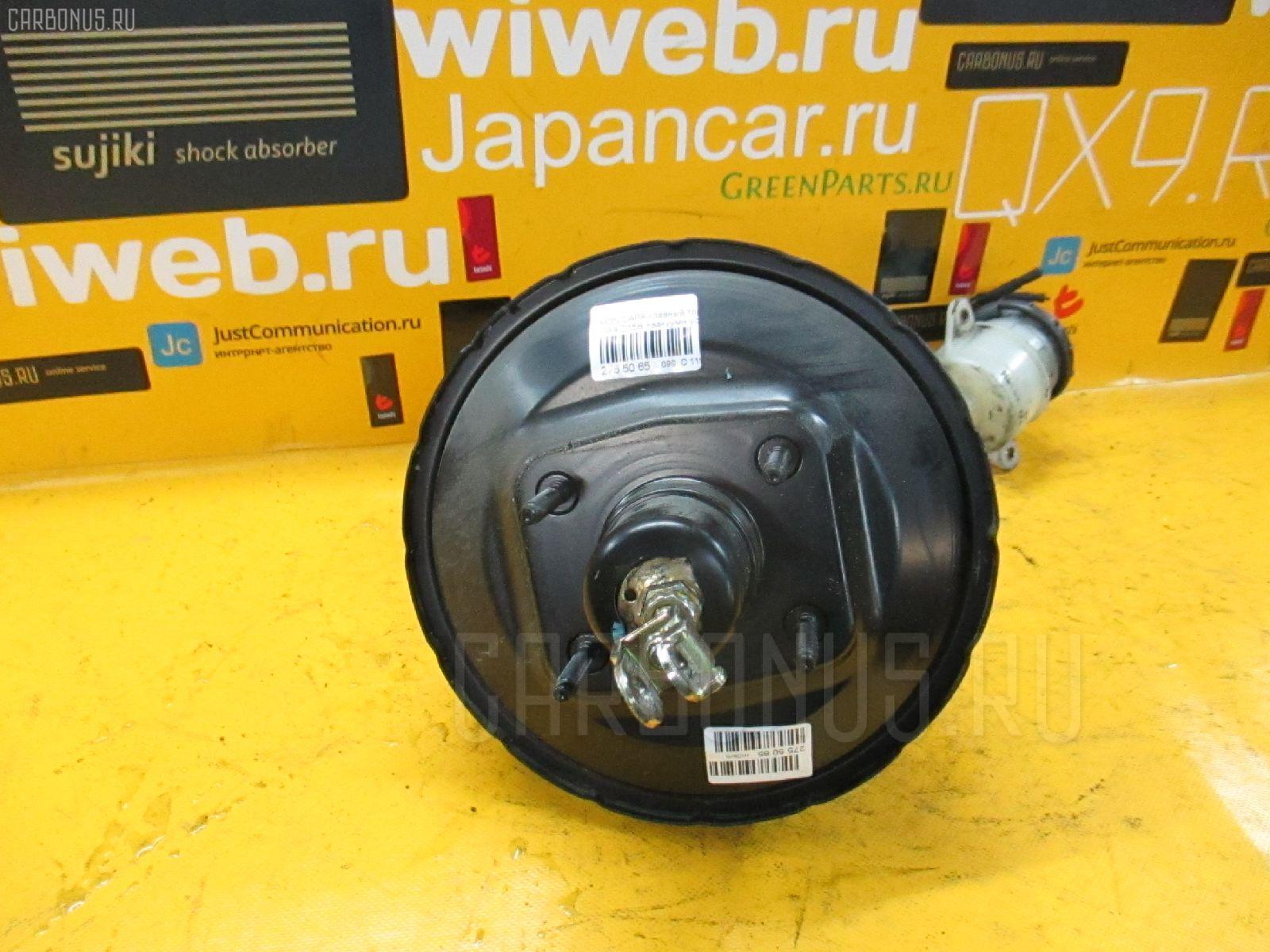 Главный тормозной цилиндр HONDA CAPA GA4 D15B. Фото 7