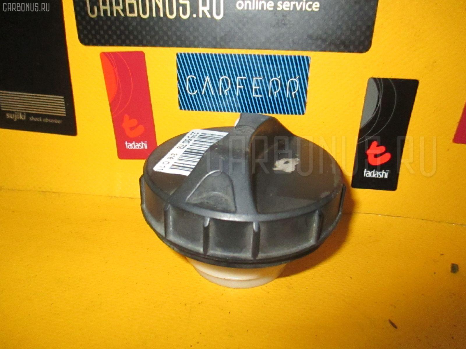 Крышка топливного бака HONDA. Фото 3