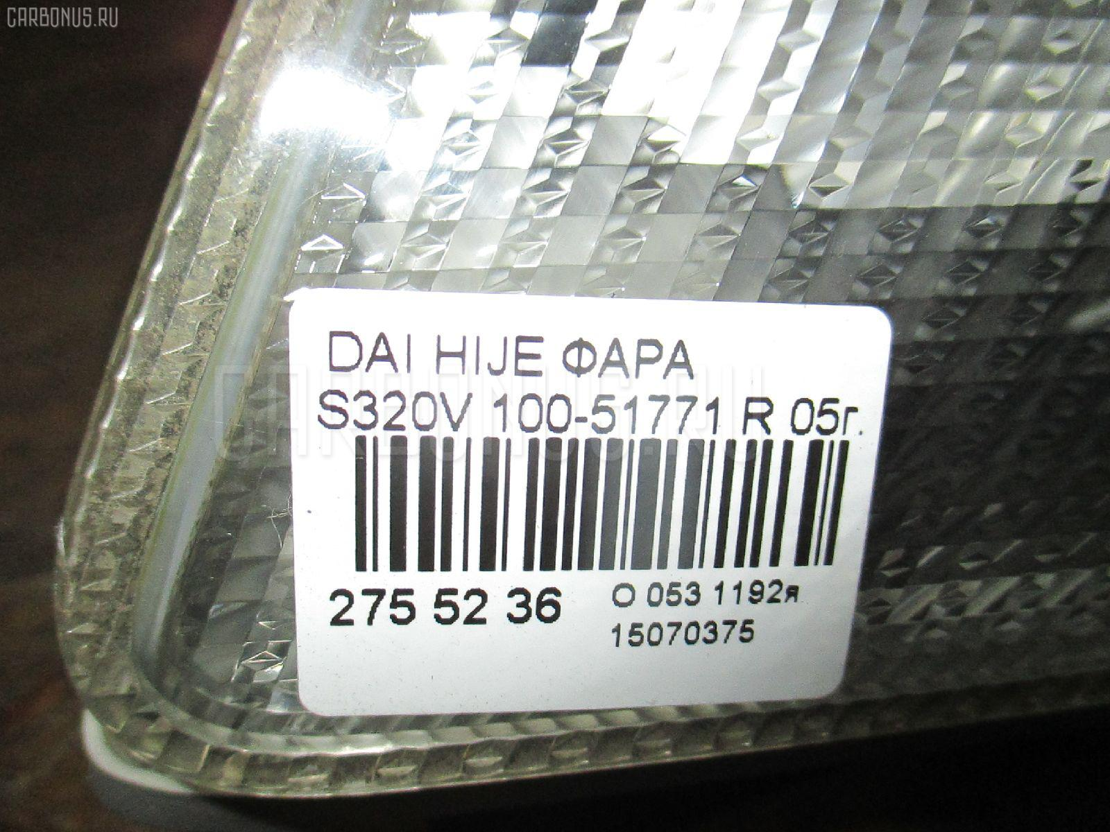 Фара DAIHATSU HIJET S320V Фото 3