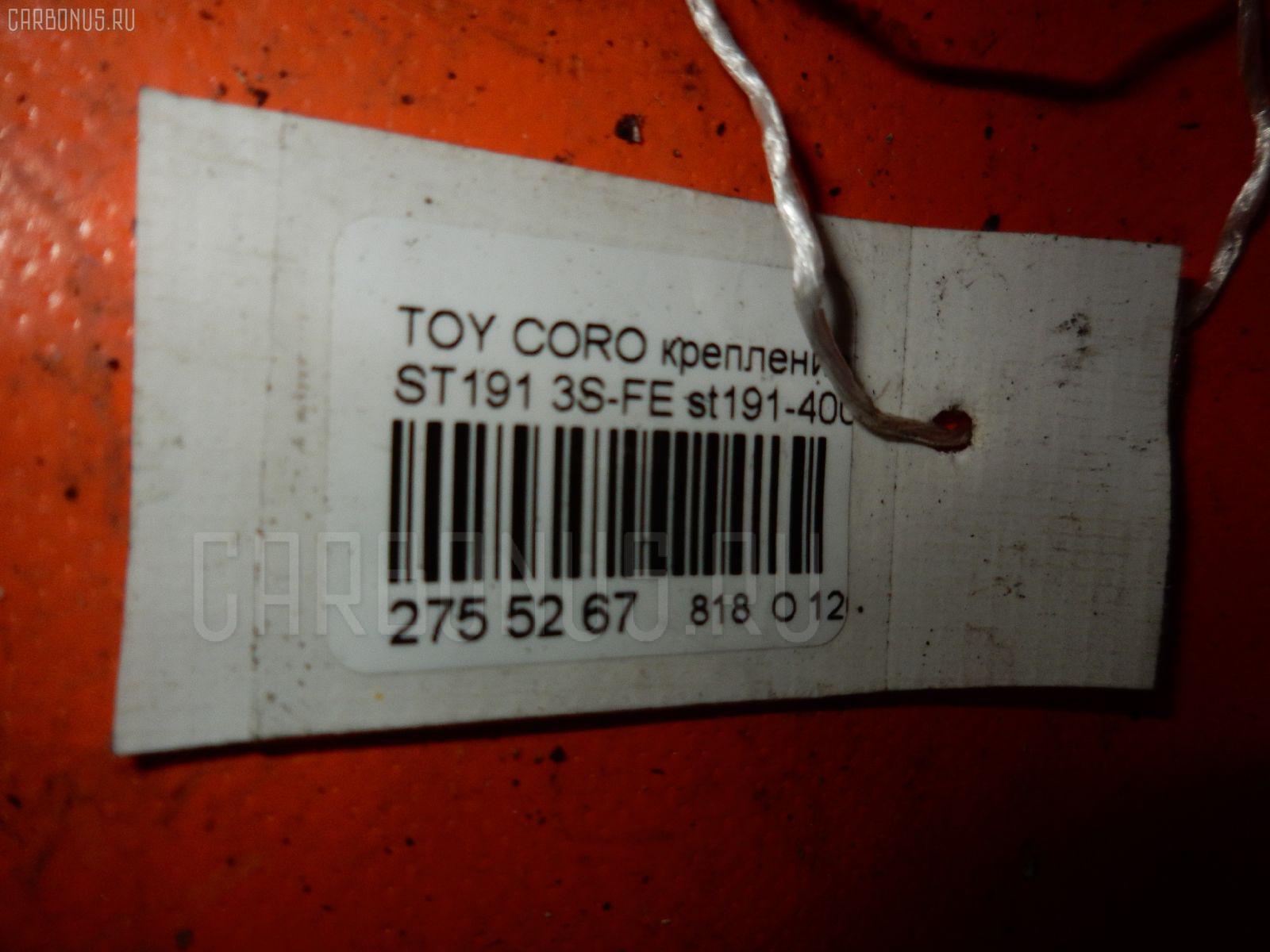 Крепление глушителя TOYOTA CORONA ST191 3S-FE Фото 2