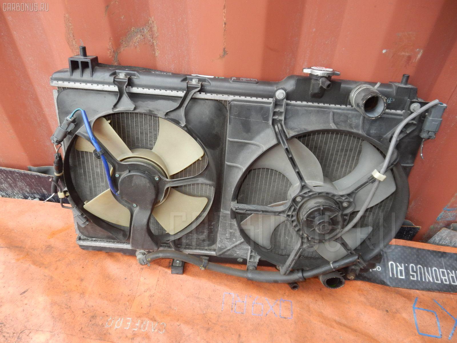 Радиатор ДВС HONDA ORTHIA EL2 B20B. Фото 8