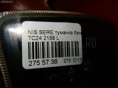 Туманка бамперная Nissan Serena TC24 Фото 3