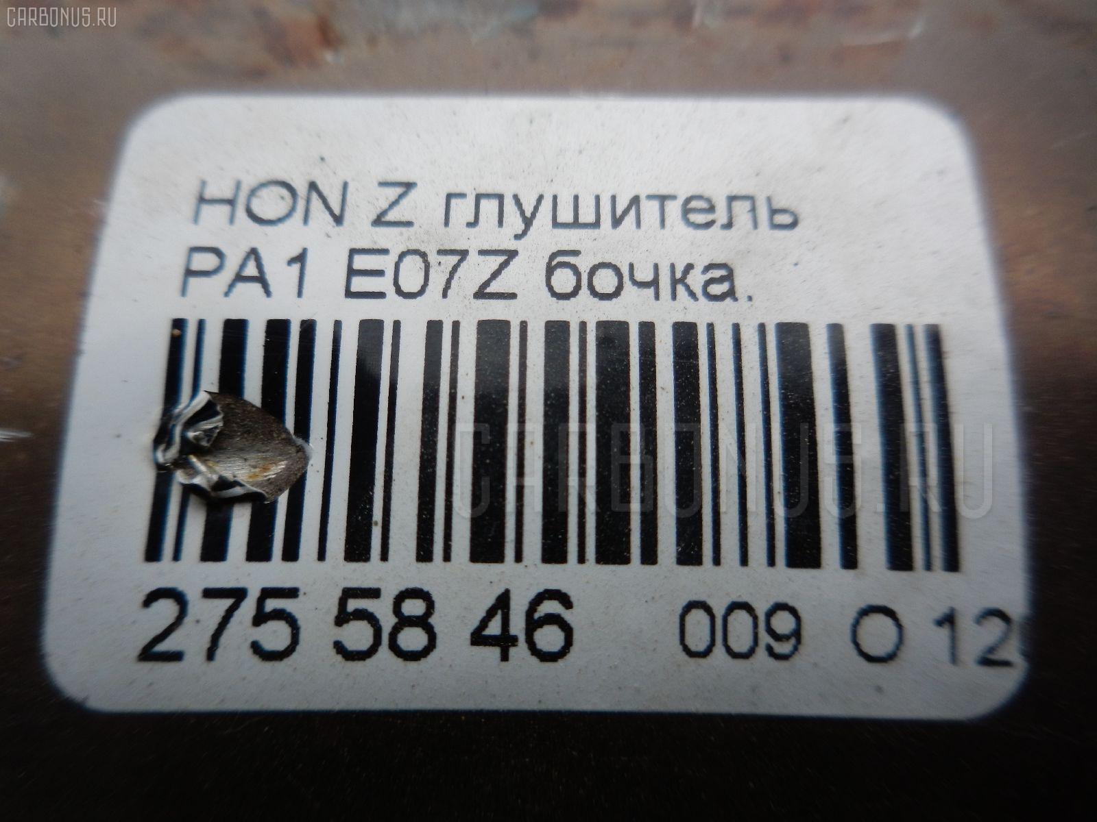 Глушитель HONDA Z PA1 E07Z Фото 2