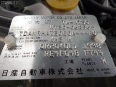 Держатель дворника Nissan X-trail NT30 QR20DE Фото 2