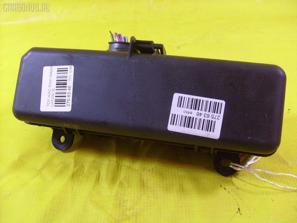 Блок предохранителей TOYOTA HIACE LH123V 3L