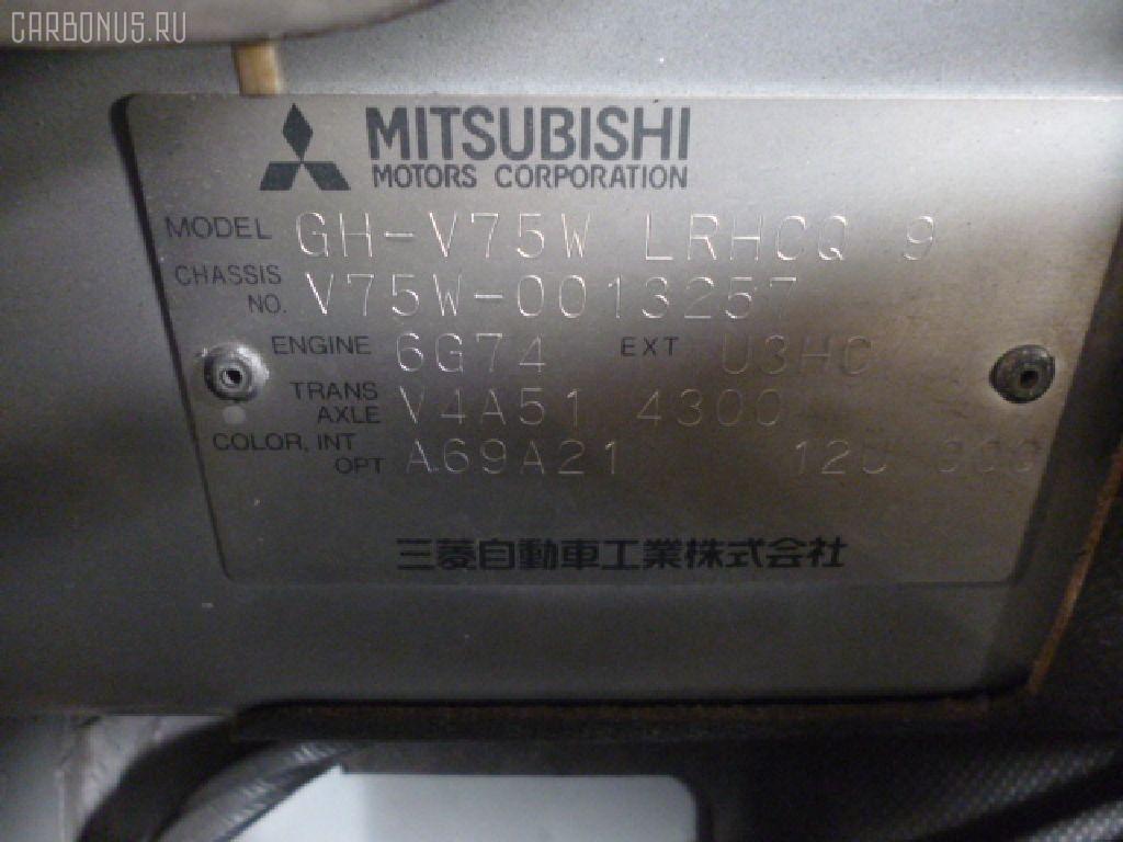 Консоль КПП MITSUBISHI PAJERO V75W Фото 4