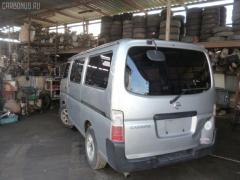 Амортизатор Nissan Caravan VWE25 Фото 4