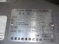 Амортизатор Nissan Caravan VWE25 Фото 6