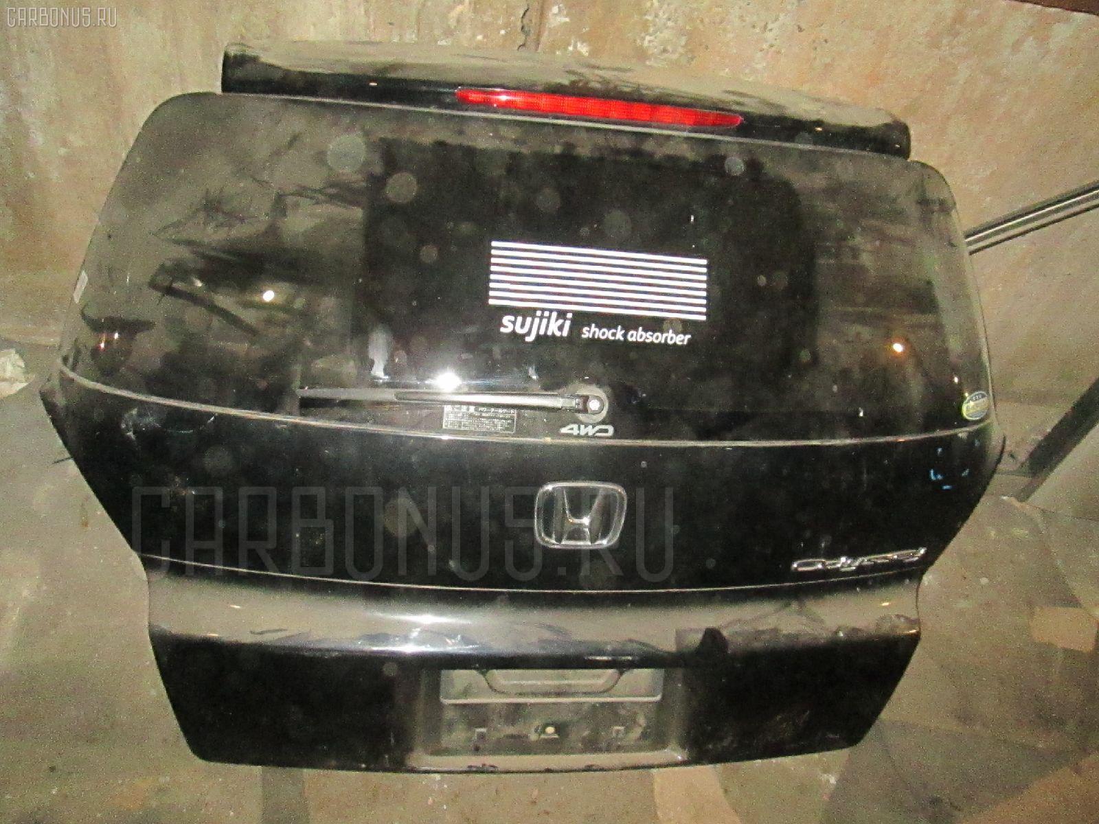 Дверь задняя Honda Odyssey RB2 Фото 1