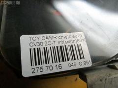 Спидометр Toyota Camry CV30 2C-T Фото 8