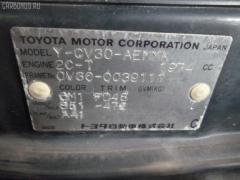 Решетка под лобовое стекло Toyota Camry CV30 Фото 3