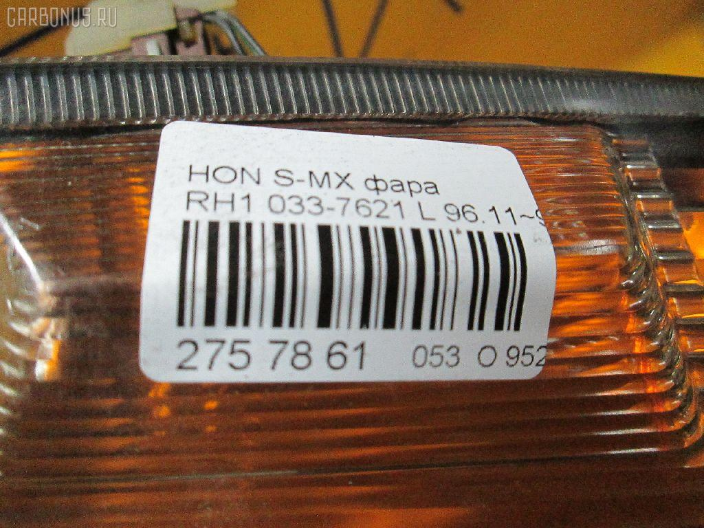 Фара HONDA S-MX RH1 Фото 3