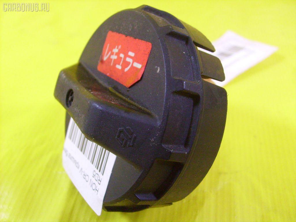 Крышка топливного бака HONDA CR-V RD5 Фото 1