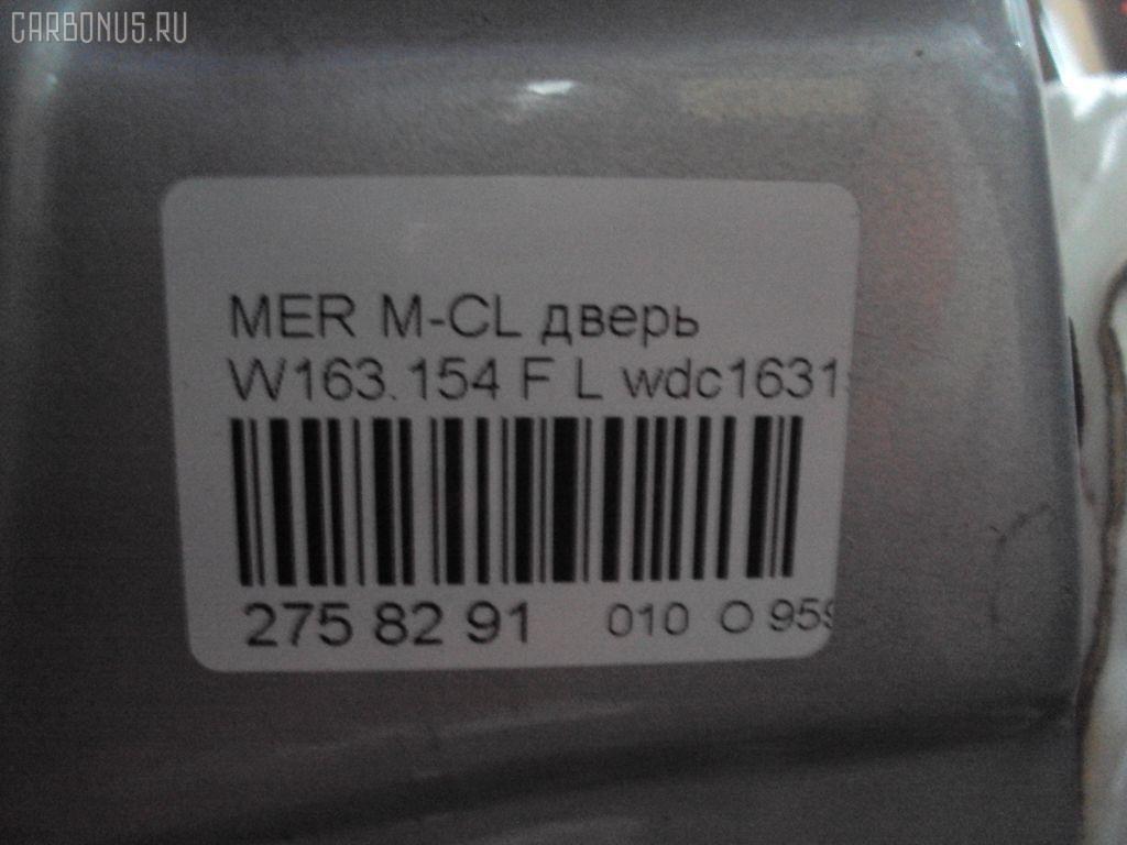 Дверь боковая MERCEDES-BENZ M-CLASS W163.154 Фото 3