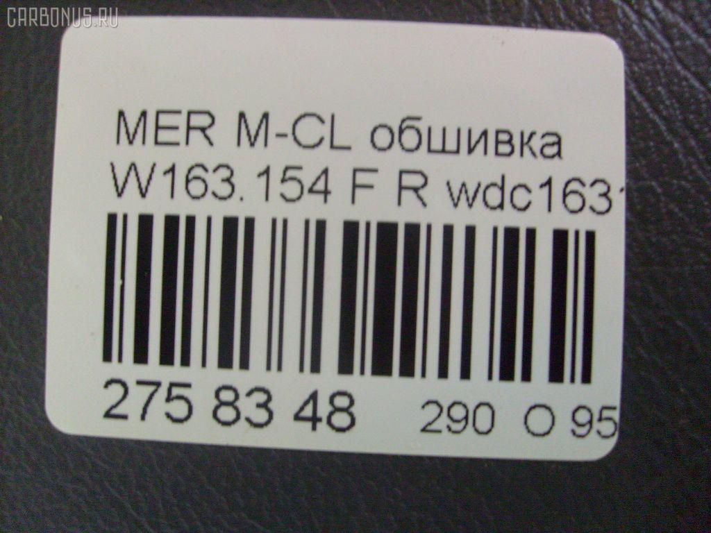 Обшивка двери MERCEDES-BENZ M-CLASS W163.154 Фото 3
