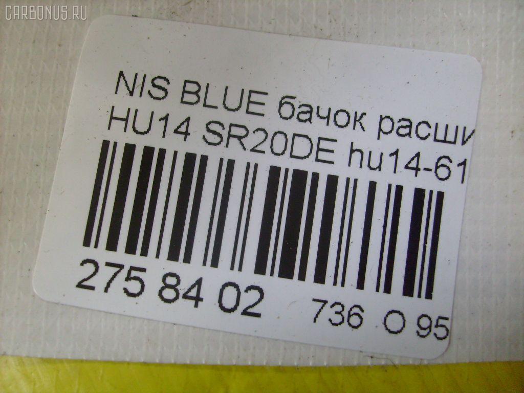 Бачок расширительный NISSAN BLUEBIRD HU14 SR20DE Фото 3