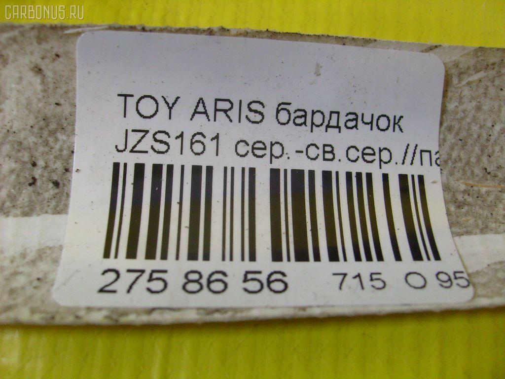 Бардачок TOYOTA ARISTO JZS161 Фото 3