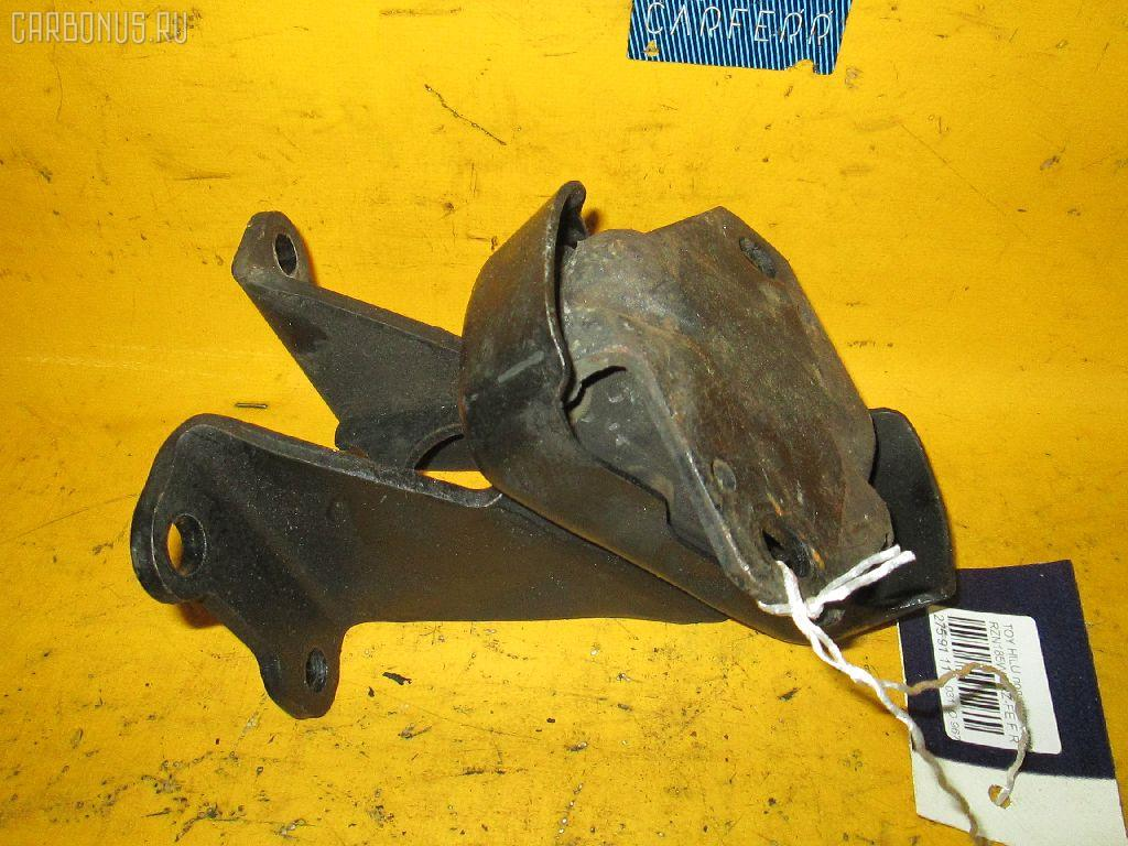 Подушка двигателя Toyota Hilux surf RZN185W 3RZ-FE Фото 1