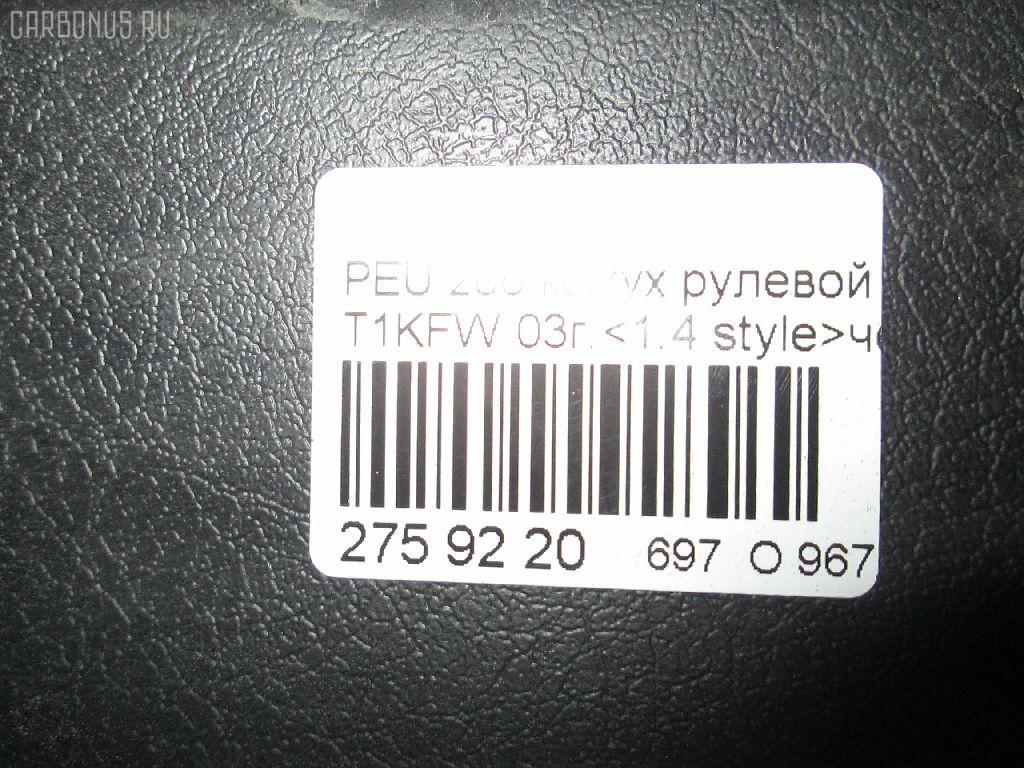 Кожух рулевой колонки PEUGEOT 206 2AKFW Фото 4