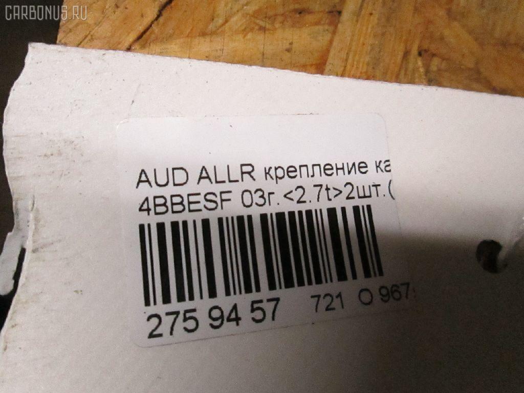 Петля капота AUDI ALLROAD QUATTRO 4BBESF Фото 3