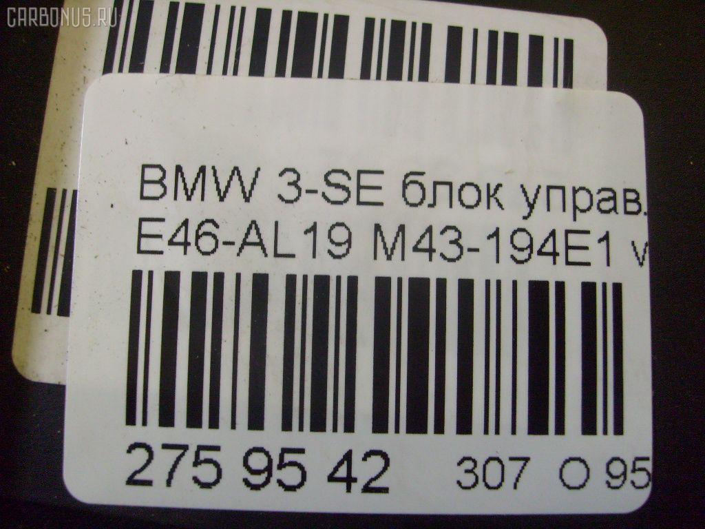 Блок управления климатконтроля BMW 3-SERIES E46-AN92 M43-194E1 Фото 4