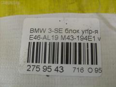 Переключатель света фар BMW 3-SERIES E46-AN92 M43-194E1 Фото 5