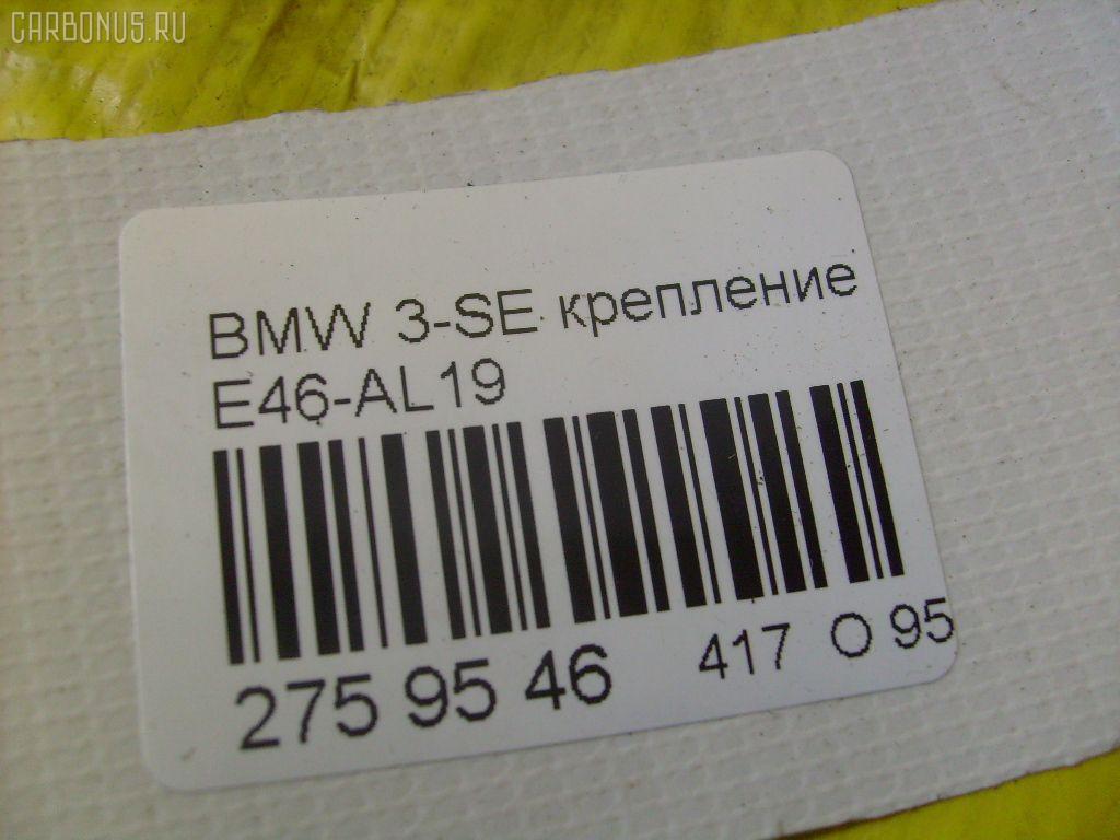 Крепление магнитофона BMW 3-SERIES E46-AN92 Фото 3