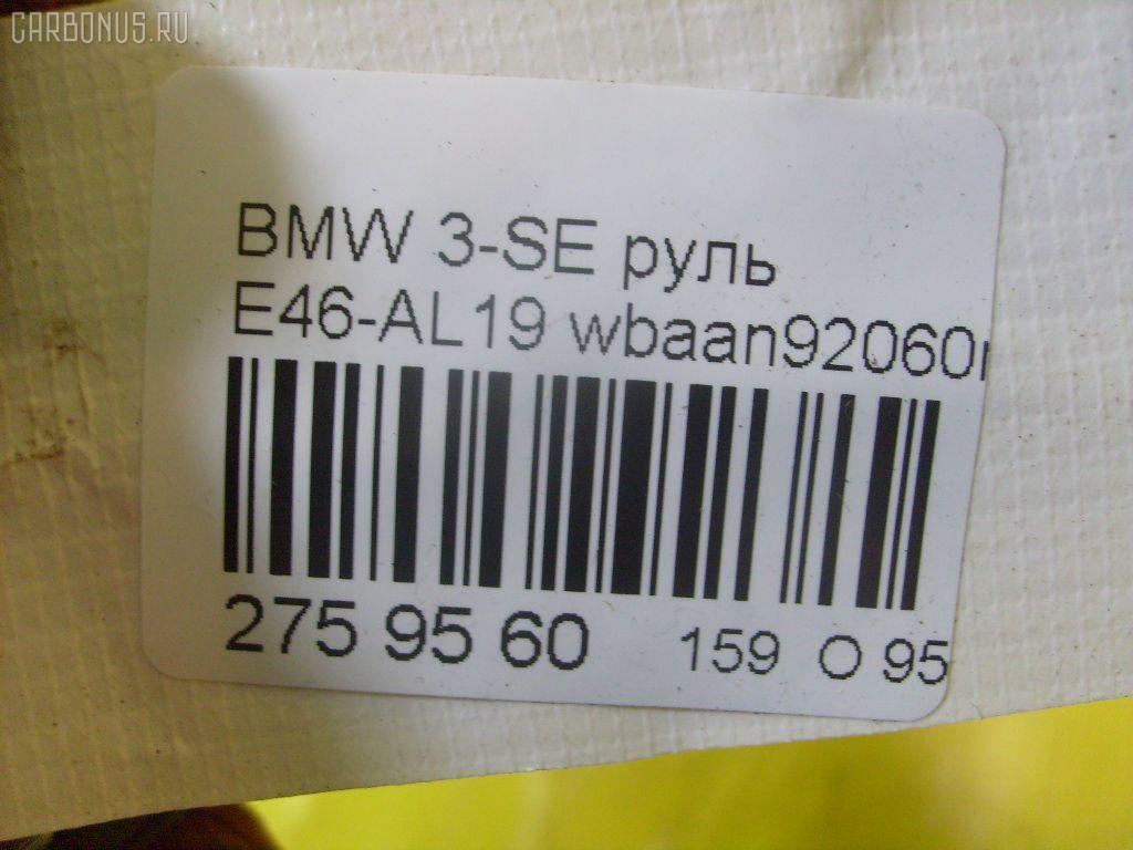 Руль BMW 3-SERIES E46-AN92 Фото 4