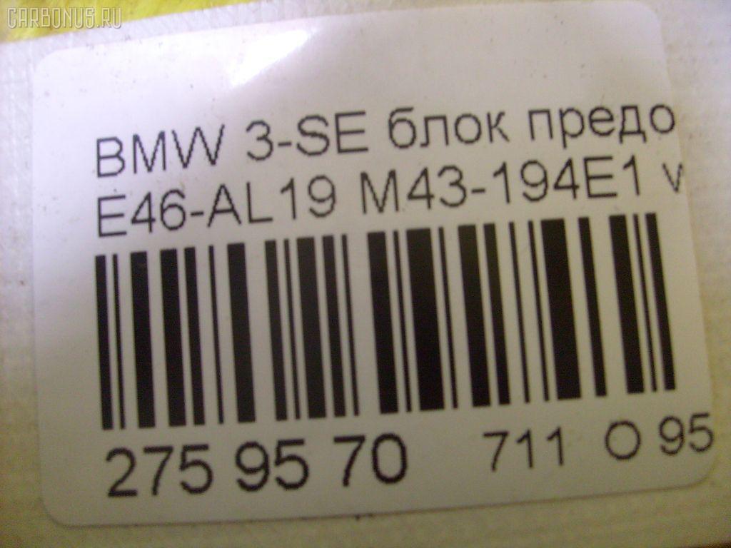 Блок предохранителей BMW 3-SERIES E46-AN92 M43-194E1 Фото 4
