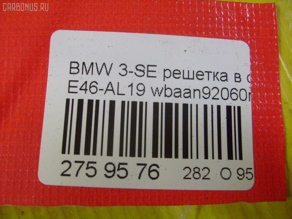 Дефлектор BMW 3-SERIES E46-AN92 Фото 3