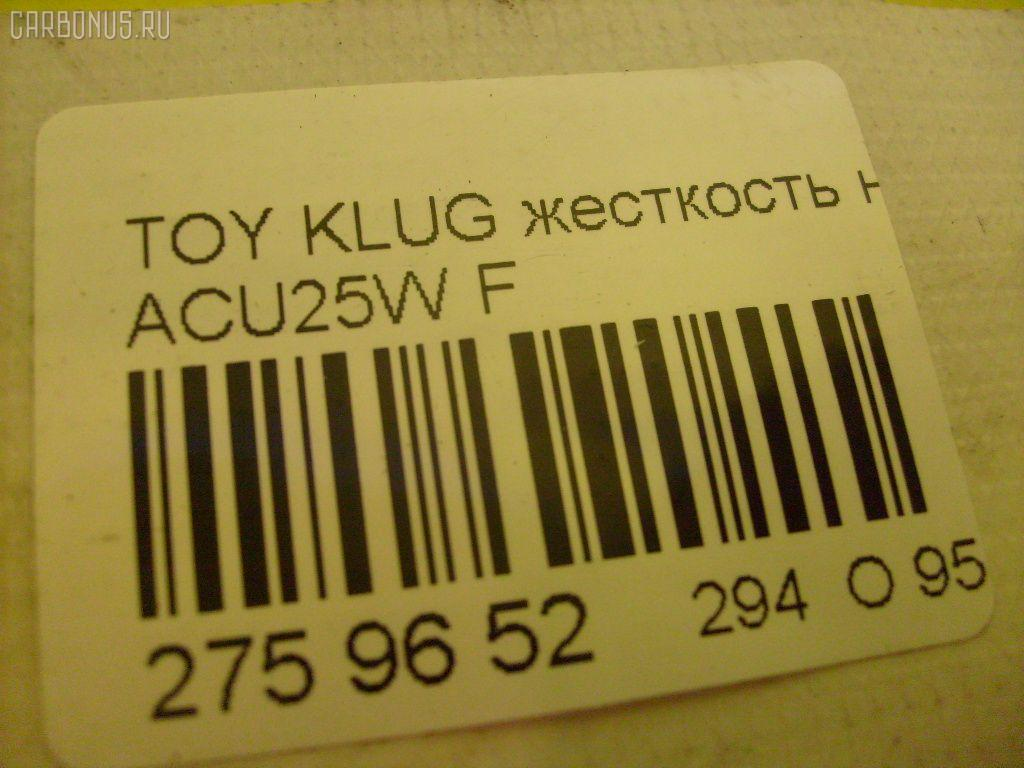 Жесткость на стойки TOYOTA KLUGER V ACU25W Фото 2