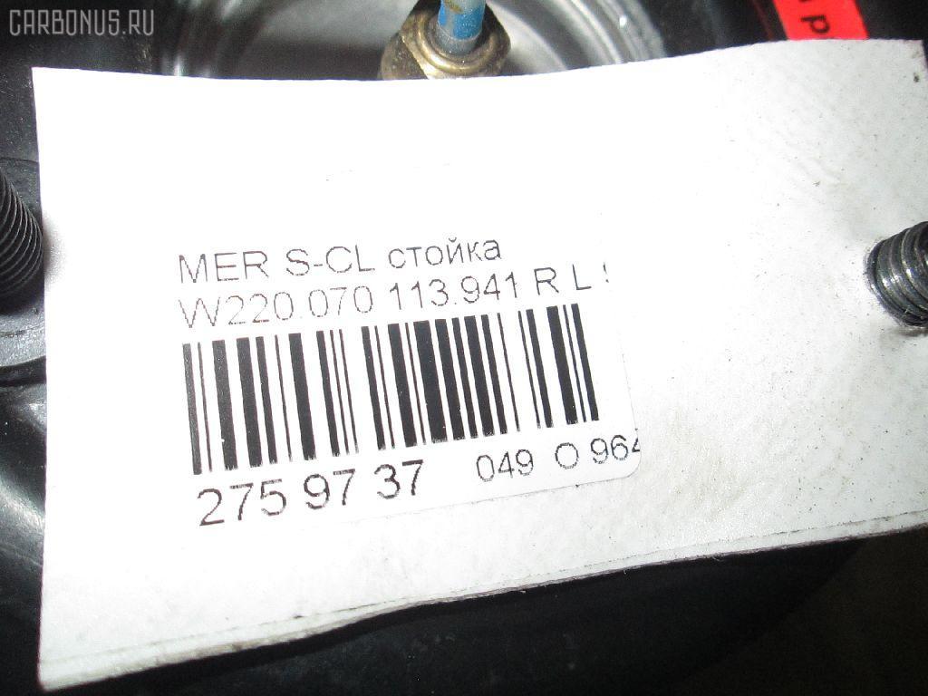 Стойка MERCEDES-BENZ S-CLASS W220.070 113.941 Фото 4