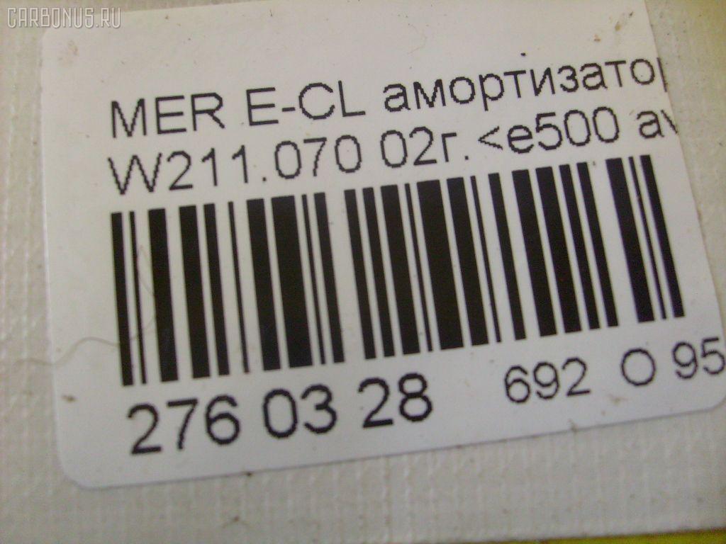 Амортизатор капота MERCEDES-BENZ E-CLASS W211.070 Фото 3