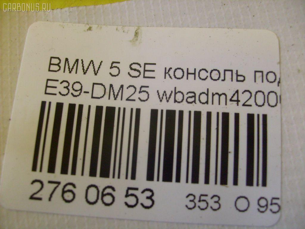 Переключатель света фар BMW 5-SERIES E39-DM42 Фото 3