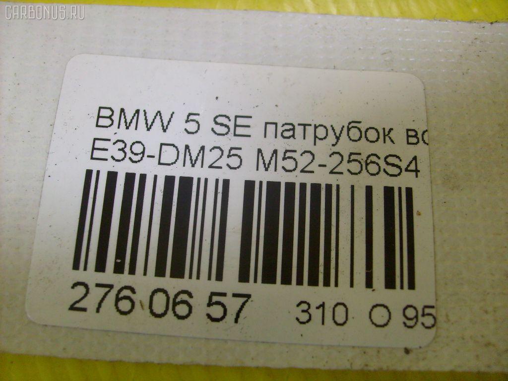 Воздухозаборник BMW 5-SERIES E39-DM42 M52-256S4 Фото 3